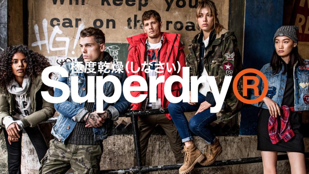 Valkea_superdry_FB